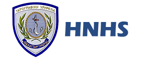 Logo HNHS (Greece)